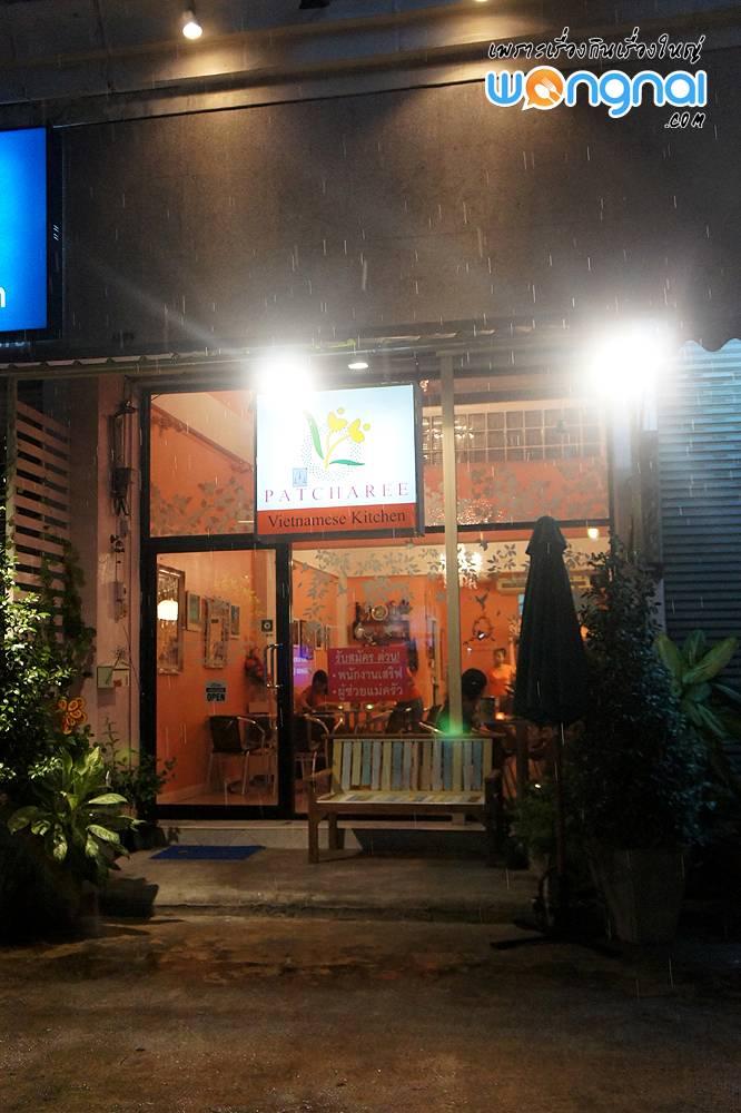 Patcharee Vietnamese Kitchen