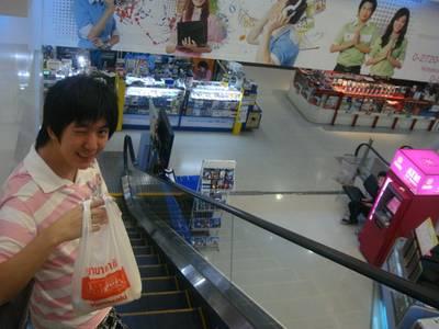 สอยกลับไปกินละคร้าบบ ^^ ที่ ร้านอาหาร Yamazaki Seaconsquare