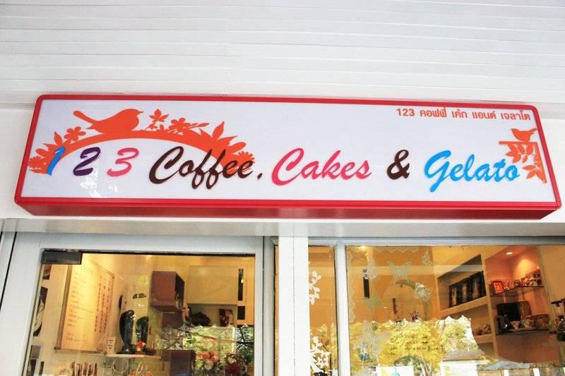 ป้ายร้าน ที่ ร้านอาหาร 123 coffee cake & gelato