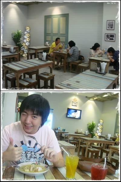 บรรยากาศร้าน ที่ ร้านอาหาร Meejakin The Nine Rama 9