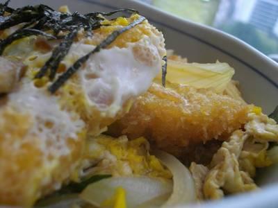 ข้าวหน้าปลา ที่ ร้านอาหาร Nippon Kai ดิเอ็มโพเรียม