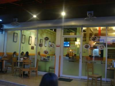 ถึงร้านแล้วว ที่ ร้านอาหาร BKK Grill ซอยรางน้ำ