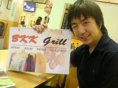 ดูเมนูกันซักหน่อย ที่ ร้านอาหาร BKK Grill ซอยรางน้ำ