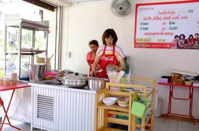 ร้านอาหาร แม่จัน ก๋วยเตี๋ยวไก่ไทย