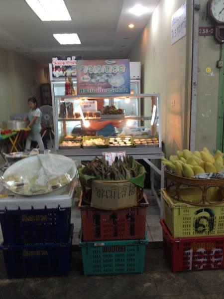ร้านอาหาร คุณเดือนขนมไทย