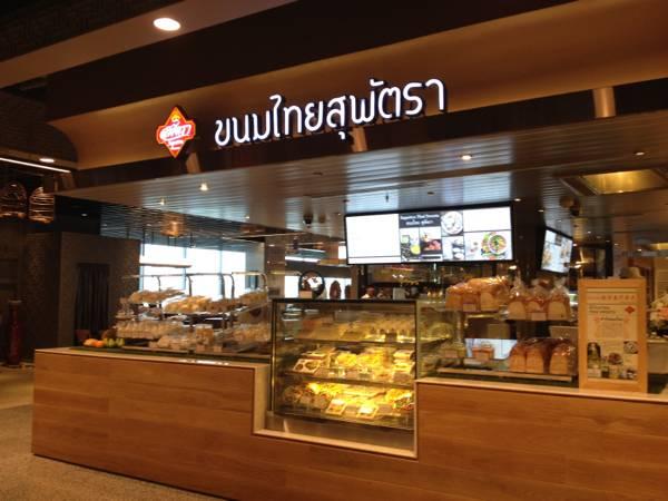 ร้านขนมไทยสุพัตรา ตั้งอยู่ด้านหน้าเลย ที่ ร้านอาหาร Food Republic Central Rama 9