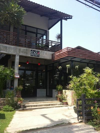 ร้านอาหาร ตำมั่ว สวนพลู