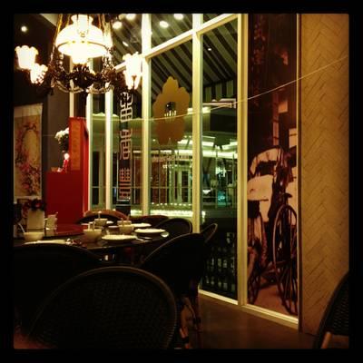 ร้านอาหาร หลิวเซียงฟง The Promenade