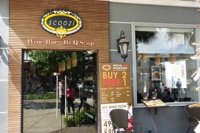 ร้านอาหาร Scoozi Pizzeria เดอะ เซอเคิล ราชพฤกษ์