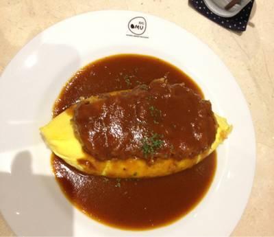 220บาท ที่ ร้านอาหาร Omu Japanese omurice & cafe เซ็นทรัลเวิลด์