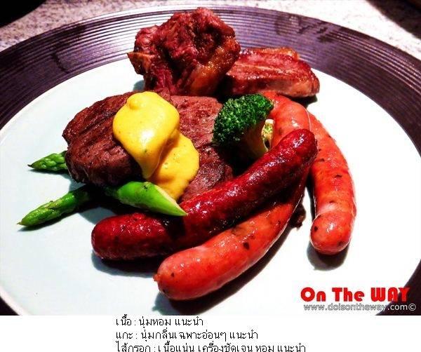 BBQ ที่ ร้านอาหาร River Cafe & Terrace The Peninsula Bangkok