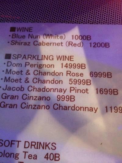 ดู Drink List เต้าซะก่อน ที่ ร้านอาหาร Woodball ทองหล่อ 55