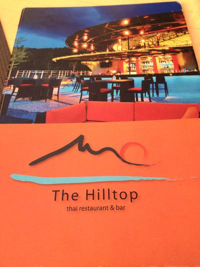 ร้านอาหาร The Hilltop