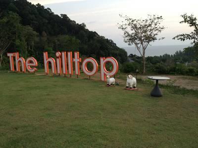 มุมสวยๆ ที่ ร้านอาหาร The Hilltop