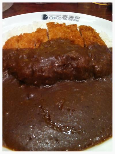 ร้านอาหาร Coco Ichibanya ลาวิลล่า อารีย์