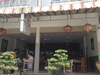 ร้านอาหาร ริน