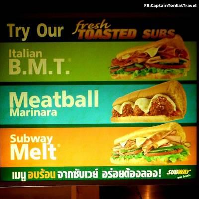 ร้านอาหาร Subway Siam Paragon สยามพารากอน