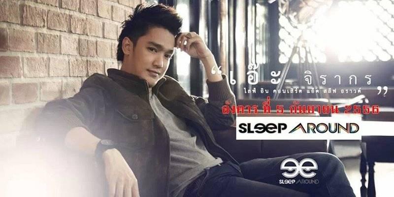 เอ๊ะ จิรากรณ์ @ Sleep around  ที่ ร้านอาหาร Sleep Around