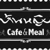 รูปร้าน บ้านหญิง Cafe And Meal สยามกิตติ์