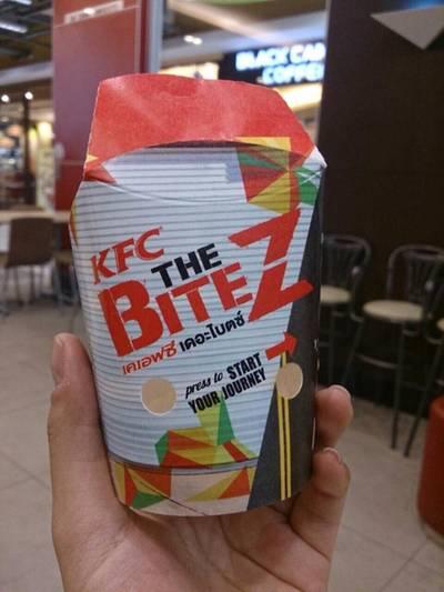 ร้านอาหาร KFC โลตัสรวมโชค
