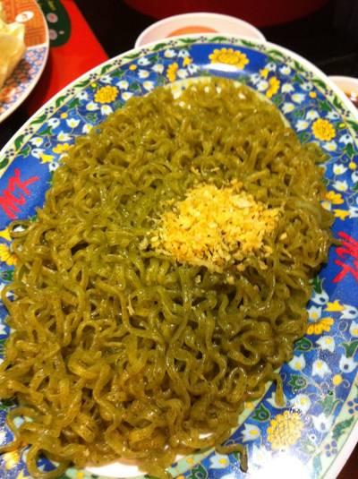 บะหมี่ผัก ที่ ร้านอาหาร MK SUKI โคลิเซียม พัทลุง