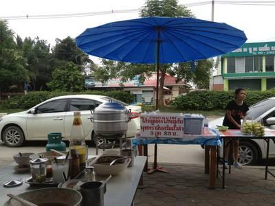 เมนูอาหารเสริม...ซาลาเปาร้อนๆครับ ที่ ร้านอาหาร โจ๊ก เกาเหลา ต้มเลือดหมู จิง จู ไฉ่