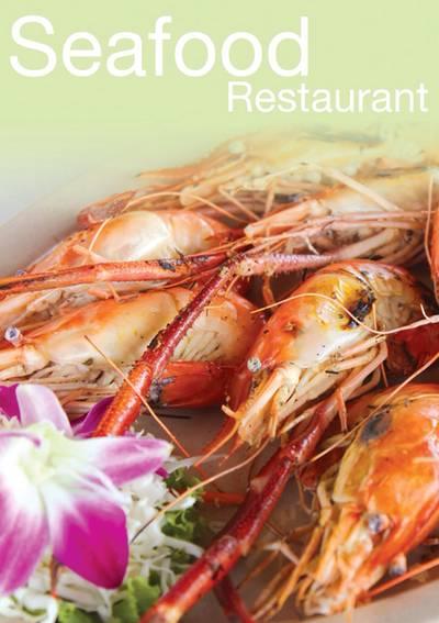 ร้านอาหาร ชิม ชม ชิลล์