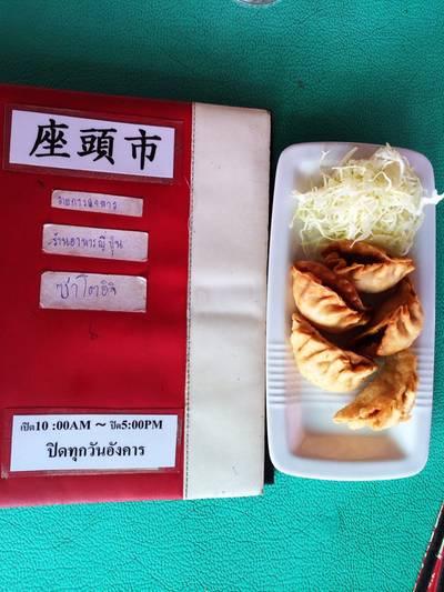 ร้านอาหาร ซาโตอิจิ สุคนธสวัสดิ์ 28
