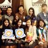 Wongnai Chiang Mai  Top User Party #5 @ The Volcano