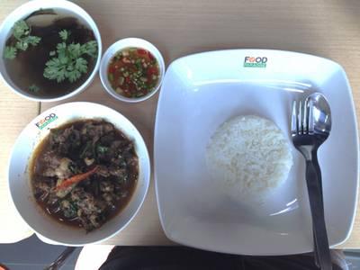ร้านอาหาร ยี่หร่า Food paradise, Belle Grande Rama 9
