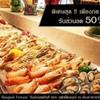 โปรโมชั่นรับเทศกาลสงกรานต์ฉ่ำเย็น ลด 50% บุฟเฟ่ต์มื้อค่ำอาหารนานาชาติ
