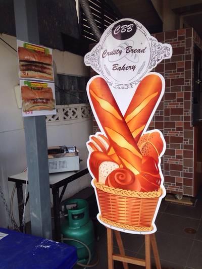 ร้านอาหาร Crusty Bakery
