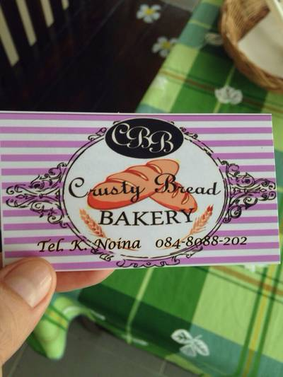 หาร้านไม่เจอ โทรสอบถามได้นะคะ ที่ ร้านอาหาร Crusty Bakery