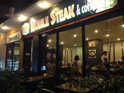 Mobile Steak & Coffee ที่ ร้านอาหาร Mobile Steak & Coffee