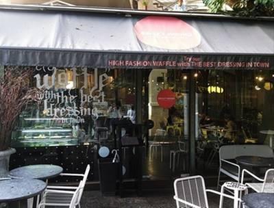 ร้านอาหาร Sweet Hound J Avenue