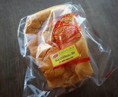 ขนมปังไส้แฮม-ชีส 20.- ที่ ร้านอาหาร ปังเว้ย..เฮ้ย ศาลายา