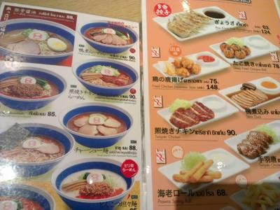 ร้านอาหาร Hachiban Ramen เดอะมอลล์บางแค