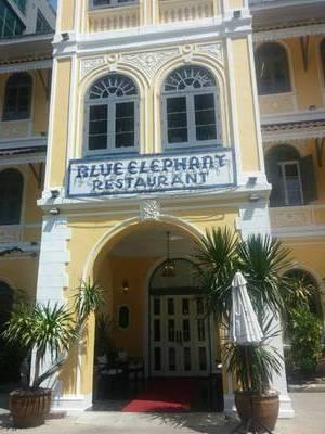 ร้านอาหาร Blue Elephant