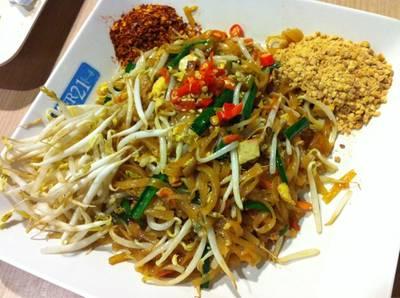 ร้านอาหาร ผัดไทย-หอยทอด แชมป์แม่กลอง