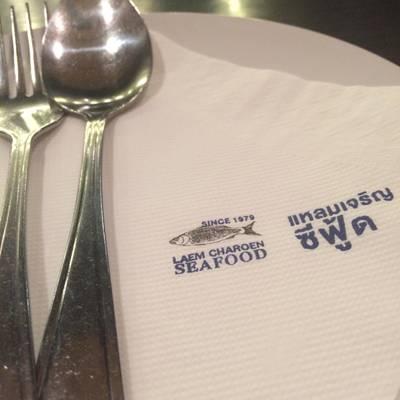 ร้านอาหาร แหลมเจริญ ซีฟู้ด Paradise Park