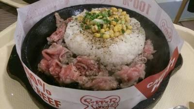ร้านอาหาร Pepper Lunch Central World