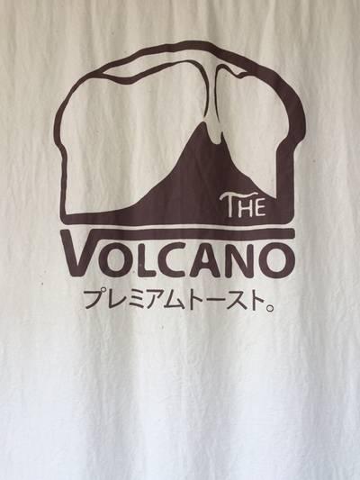 ร้านอาหาร The Volcano สาขาหลัง มช.