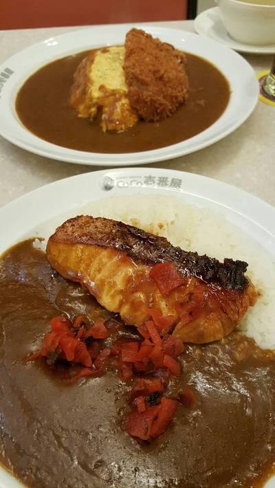 ร้านอาหาร Coco Ichibanya Central World