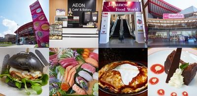 คอมมูนิตี้มอลล์จากแดนอาทิตย์อุทัยที่ AEON Sriracha Shopping Center[Ad]