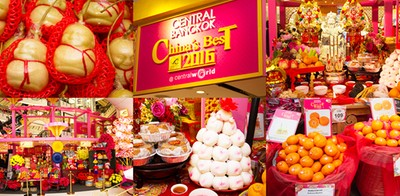 เพิ่มความเฮงรับปีวอก กับเทศกาล Central Bangkok China's Best 2016 [Ad]