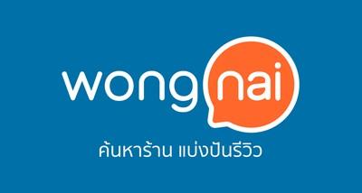 Wongnai Brand Update - อัพเดทโลโก้วงใน ^^