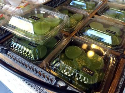 ขนมไทย !!  ที่ ร้านอาหาร หวานละมุน กลางเวียง-เมืองเก่า(คูเมืองชั้นใน)