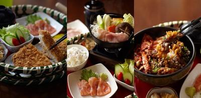 """เอาใจชาวออฟฟิศสุดๆ กับโปรโมชั่นมื้อกลางวันลด 30% ที่ """"Katsu King"""""""