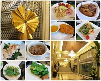 ร้านอาหาร ห้องอาหารครัวหลวง โรงแรมแมนดาริน
