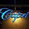 Capri เค วิลเลจ